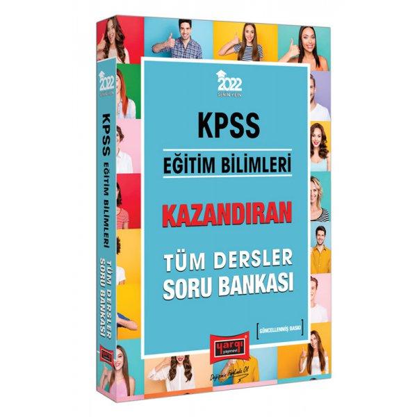 2022 KPSS Eğitim Bilimleri Kazandıran Tüm Dersler Soru Bankası Yargı Yayınları