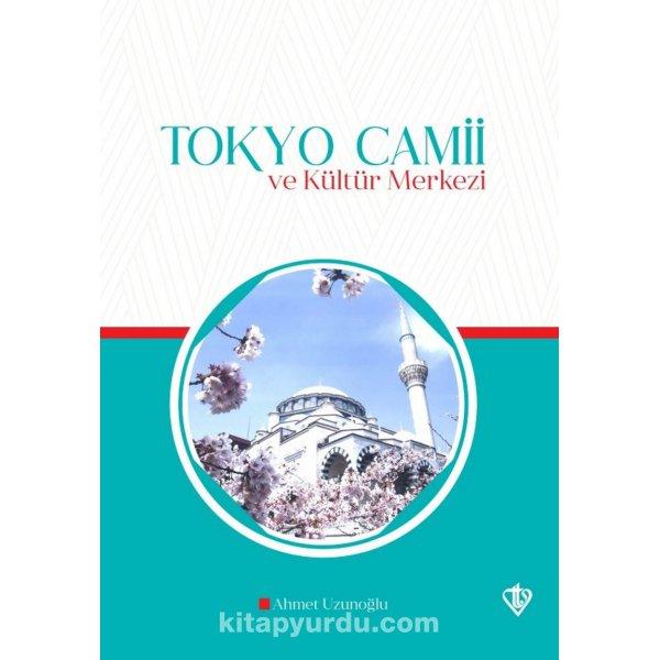Tokyo Camii ve Kültür Merkezi