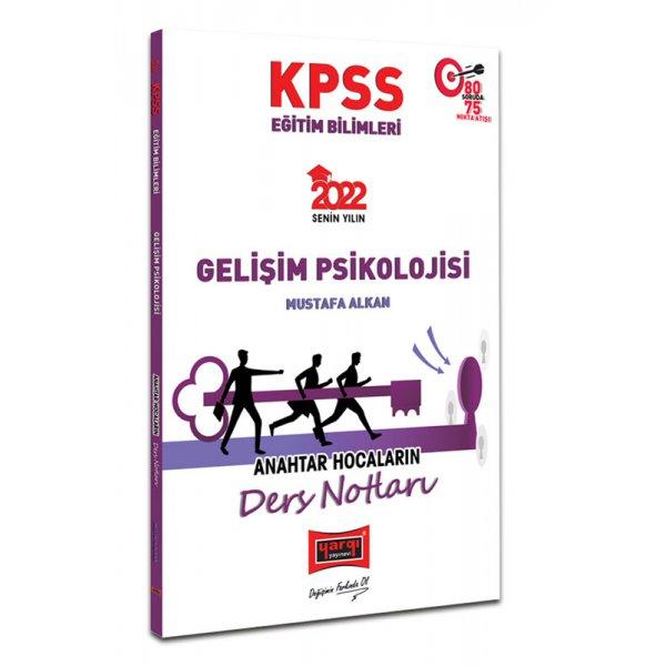 2022 KPSS Eğitim Bilimleri Gelişim Psikolojisi Anahtar Hocaların Ders Notları Yargı Yayınları