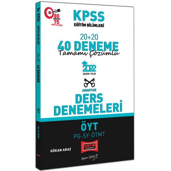 2022 KPSS Eğitim Bilimleri ÖYT PG SY ÖTMT Tamamı Çözümlü 20+20 40 Deneme Yargı Yayınları